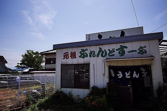P1120598.jpg